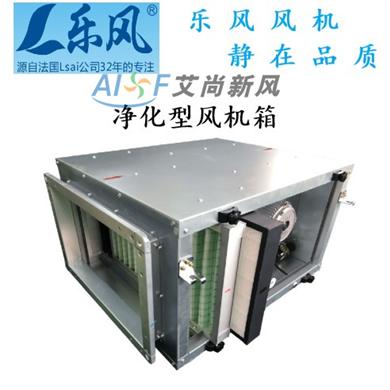 乐风净化型空调风柜KTP20B-20