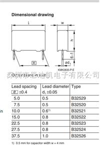 薄膜电容 B32520C225J B32520C0225J 2.2UF  5%  63VDC  P7.5