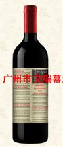 灵魂6号赤霞珠红葡萄酒