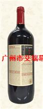 灵魂7号西拉红葡萄酒