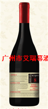灵魂8号混酿红葡萄酒