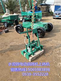 水泥砖夹砖机设备