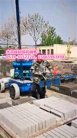 水泥砖码砖机厂家