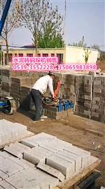 水泥砖码砖机价格
