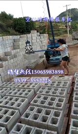 水泥砖码砖机销售价格