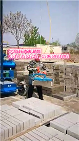 水泥砖夹砖机厂家