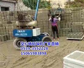 水泥砖码砖机 免烧砖码砖机