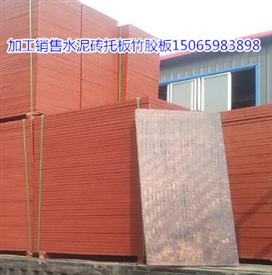 空心砖竹胶板 砖机船板托板