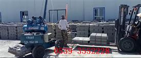 水泥砖码砖机装车机价格