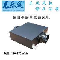 乐风超薄型静音管道风机BPT15-34L