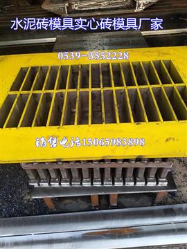 水泥砖机模具