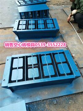 水泥砖机模具销售价格