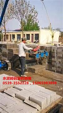 码砖机厂家 水泥砖码砖机
