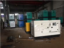 阳江柴油发电机厂家有限公司