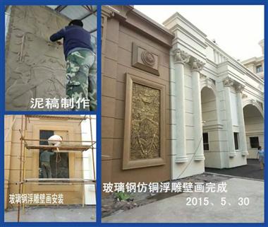 佳木斯玻璃鋼仿銅浮雕壁畫做工精細廠家報價