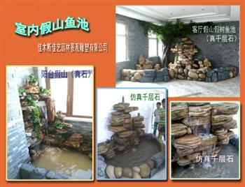 佳木斯室內水泥假山魚池造型新省錢省心
