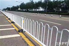京式M型护栏