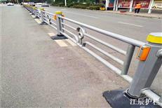 公路道路护栏栏杆