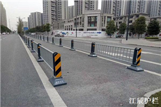 城市公路防护栏