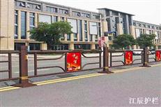 锌钢交通隔离护栏