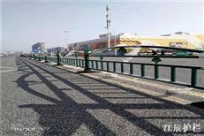 市政道路中央护栏