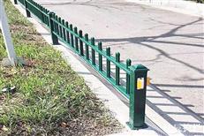 公路草坪护栏