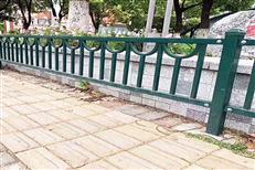 人行道草坪隔离栏杆
