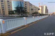 马路中心护栏