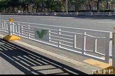 定制公路护栏