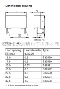 薄膜电容 B32529A5335K612 3.3UF  10%