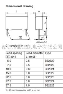 薄膜电容器 B32529C3104J289 0.1uF 250VDC 5%