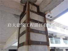 湛江混凝土结构加固工程