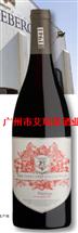 斑马庄园风土珍选皮诺塔吉干红葡萄酒