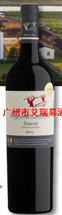 斑马庄园旱地珍藏坚守者西拉干红葡萄酒