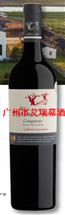斑马庄园旱地珍藏征服者赤霞珠干红葡萄酒