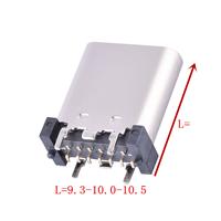 TYPE-C14P母座立式贴板