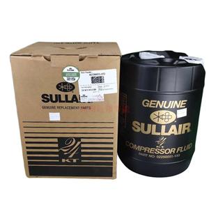 02250051-153 寿力永不更换润滑液24KT黄金油