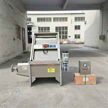 山东鼎越干湿分离机自动化运行操作简单 处理量大 可连续作业