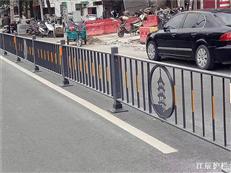 道路护栏效果图
