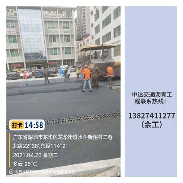 中达交通-沥青工程实例