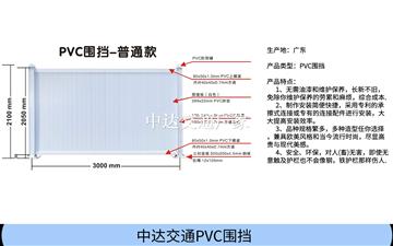 深圳PVC围挡厂家直销、品质可靠