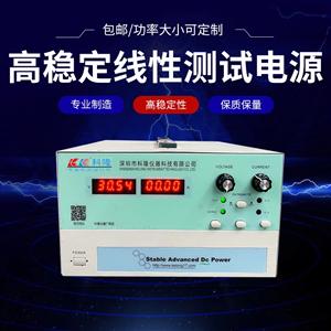 高精度線性電源60V15A可預置電壓、電流輸出多重保護功能