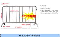 深圳不锈钢护栏批发、不锈钢护栏价格