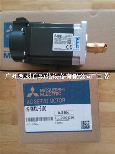 hg-kn13Bj-s100 HF-KN13BJ-S100三菱伺服电机