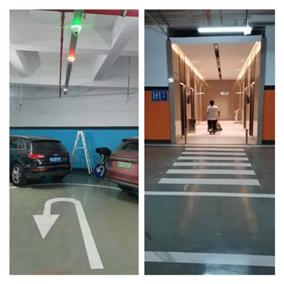 停车场施工实例