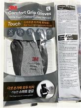 3M 触屏型防滑耐磨手套Touch  L  WX300953477 独立装,中国版