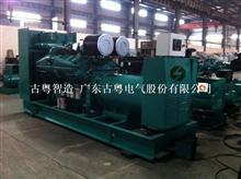连州市柴油发电机厂家有限公司