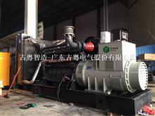 清远市柴油发电机总厂有限公司