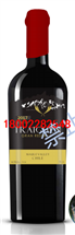 泰冠格兰珍藏西拉葡萄酒