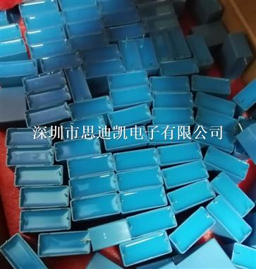 薄膜电容器 B32672P4105K 1.0uF 1000 nF 450volts 10% 间距15mm